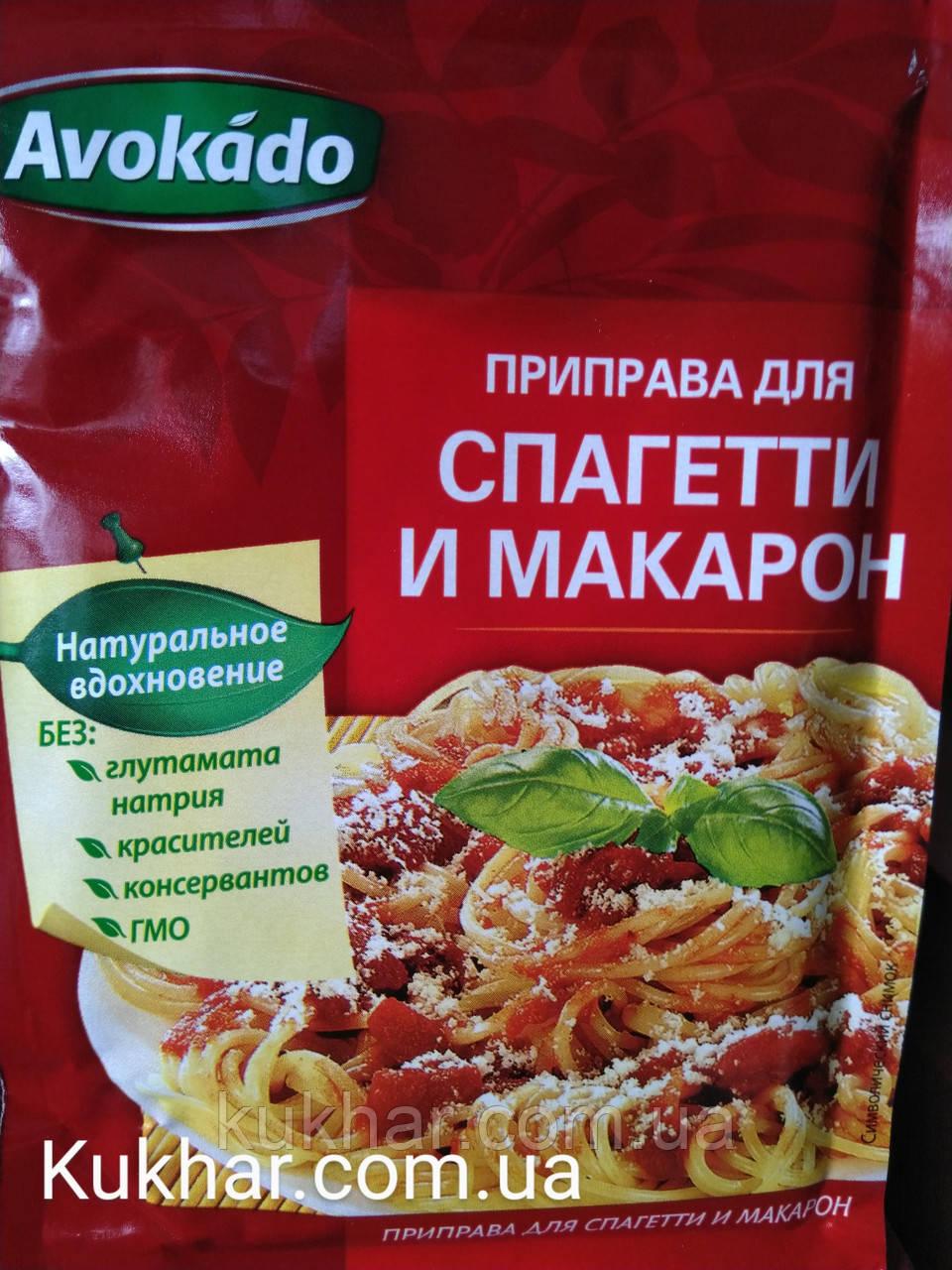 """Приправа """"до Спагетті"""" 25 г"""