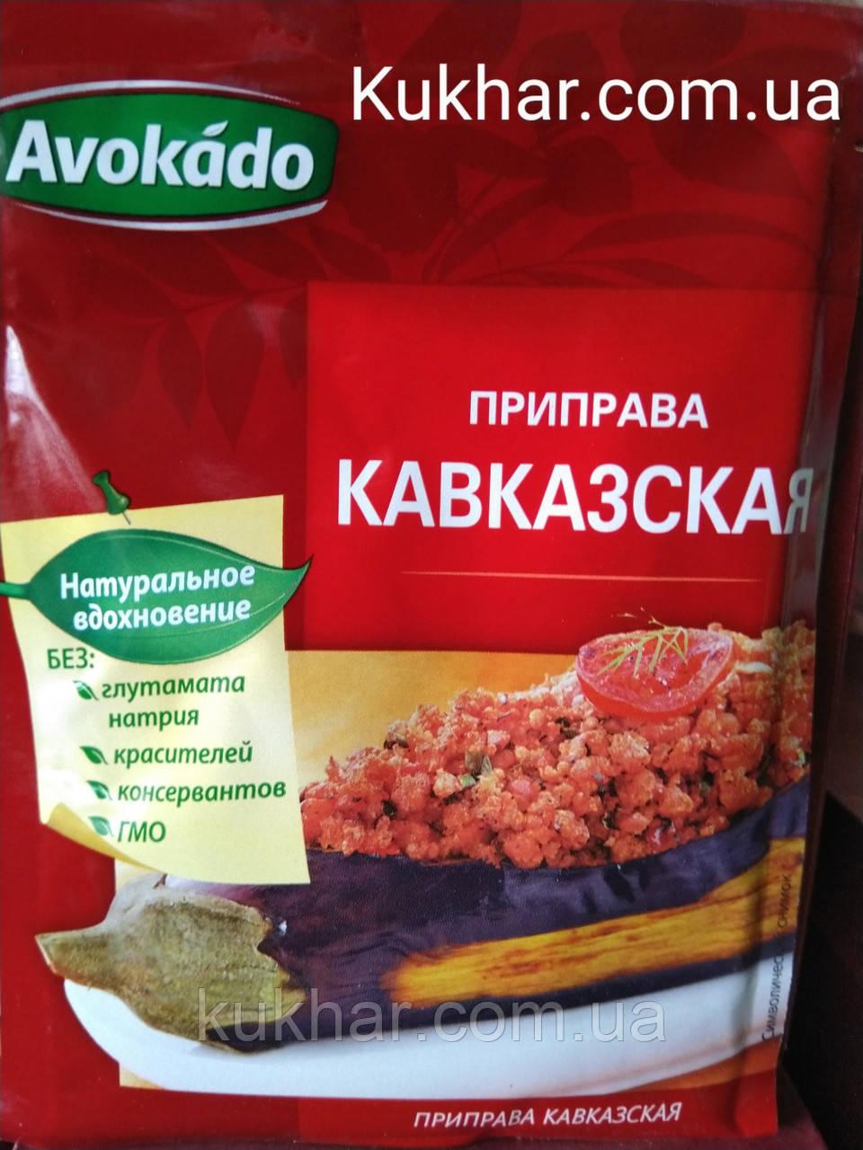 "Приправа ""Кавказська"" 25 г"