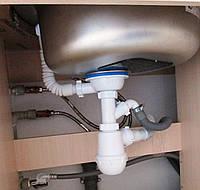 Сифон для кухонной мойки с подключением стиральной / посудомоющей машины SantehPlastMS-02, фото 1