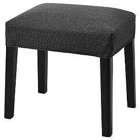 IKEA SAKARIAS (504.635.02)