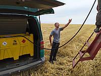 Доставка дизельного топлива по г. Днепр до 100 литров