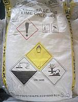 Вапно хлорне, Известь хлорная 1 сорт, 29-32%, 25кг