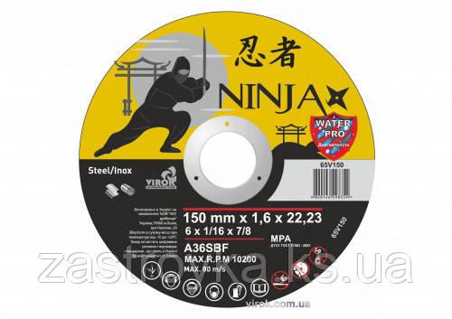 Круг відрізний по металу/нерж. 150х1,6х22.23мм, NINJA