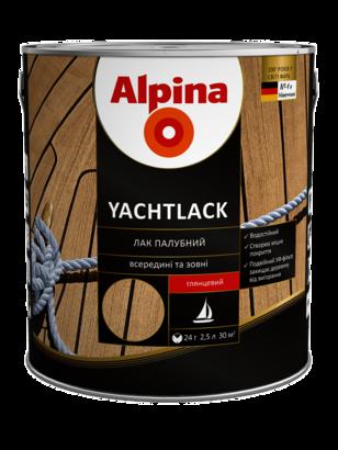 Лак яхтный Alpina yachtlack шелковисто-матовый 2,5л, фото 2