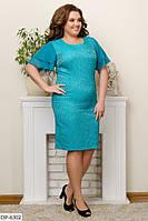Красивое приталенное жаккардовое платье с шифоновым рукавом воланом размеры 50-56 арт 382