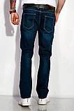"""Джинси чоловічі """"Regular Fit"""" (темно-синій, р. 30), фото 4"""
