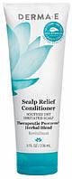 Кондиционер успокаивающий для чувствительной кожи головы и от псориаза на основе трав 236 мл Derma E (США), официальный сайт