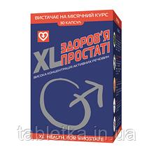 XLтаблетки для профилактики простаты №30, официальный сайт