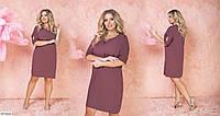 Платье до колена прямого кроя с рукавами в форме летучей мыши  размеры 46-60 арт 3132