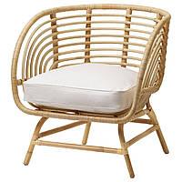 IKEA Кресло BUSKBO (ИКЕА БУСКБУ)