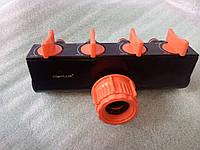 Планка-адаптер распределительная с 4-мя запорными кранами AP 1024