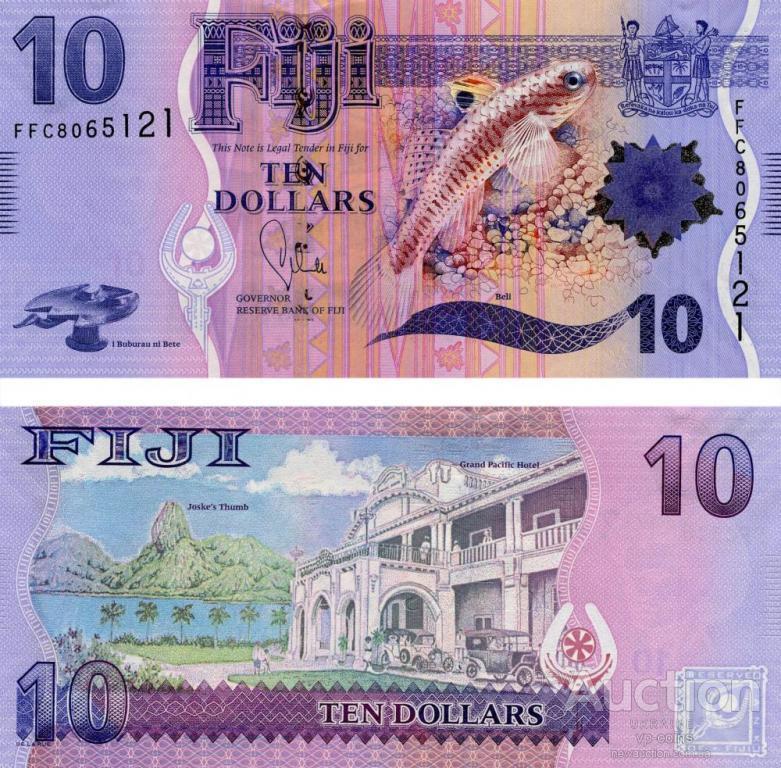 Фиджи 10 долларов 2012-2013 UNC