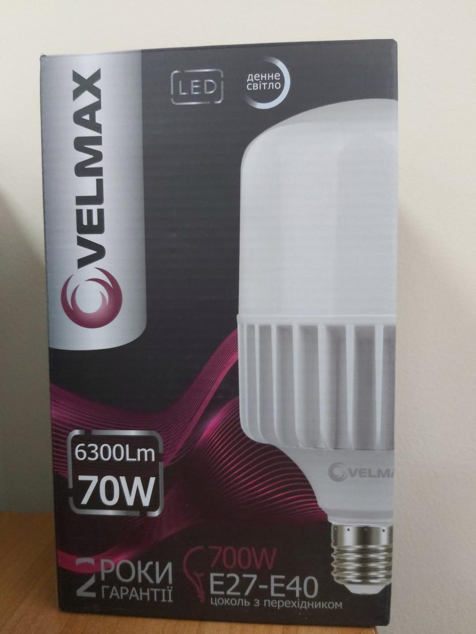 LED ЛАМПА VELMAX V-A135, 70W, Е27-E40, 6500K, 6300LM
