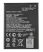 Батарея (акумулятор) C11P1506 ASUS, 2070 маг