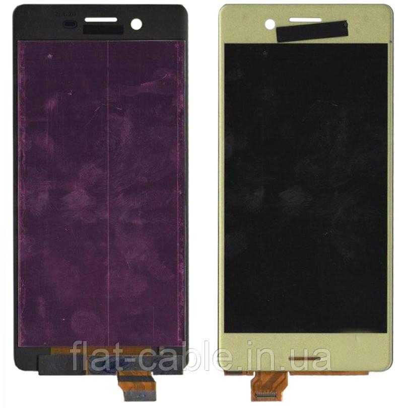Дисплей + сенсор Sony F5121 Xperia X, F5122, F8131, F8132 lime gold original