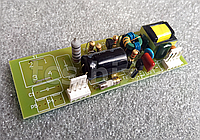 ELB-1 Універсальний електронний баласт