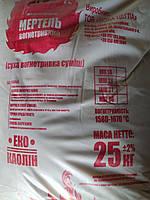 Суха термостійка суміш Мертель (25) кг