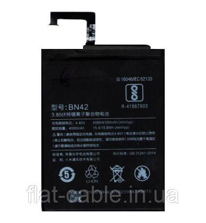 Батарея (аккумулятор) BN42 для Xiaomi Redmi 4 Li-ion, 3,85 B, 4000 мАч оригинал Китай