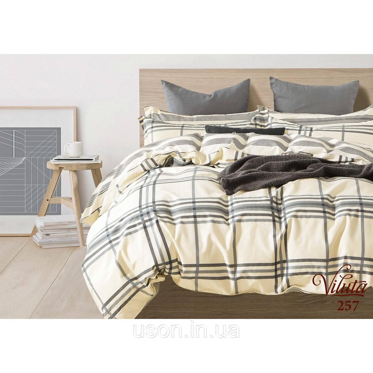 Комплект постельного белья сатин твилл Вилюта 257