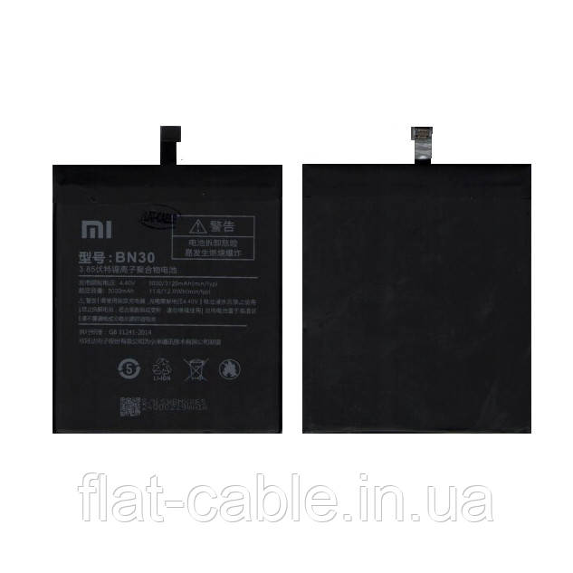 Батарея (аккумулятор) BN30 для Xiaomi Redmi 4A 4.4V 3120mAh оригинал Китай