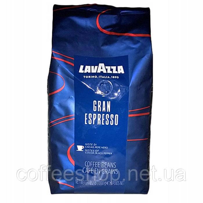 Кофе в зернах Lavazza Gran Espresso 1 кг (Италия)