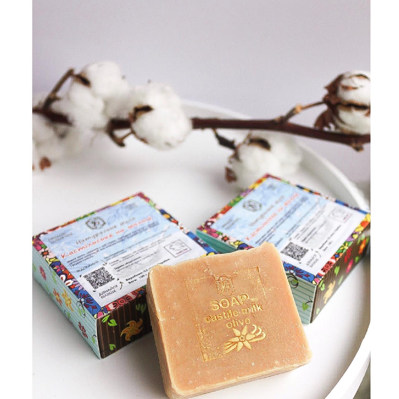 Мыло ручной работы из оливкового масла с козьим молоком Кастильское на молоке брусочек 100 г