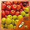 Ароматизатор Xi`an Taima Double Apple| Двойное яблоко, фото 2