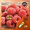 Ароматизатор Xi`an Taima Raspberry| Малина, фото 2