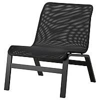 IKEA Кресло NOLMYRA (ИКЕА НОЛЬМИРА)