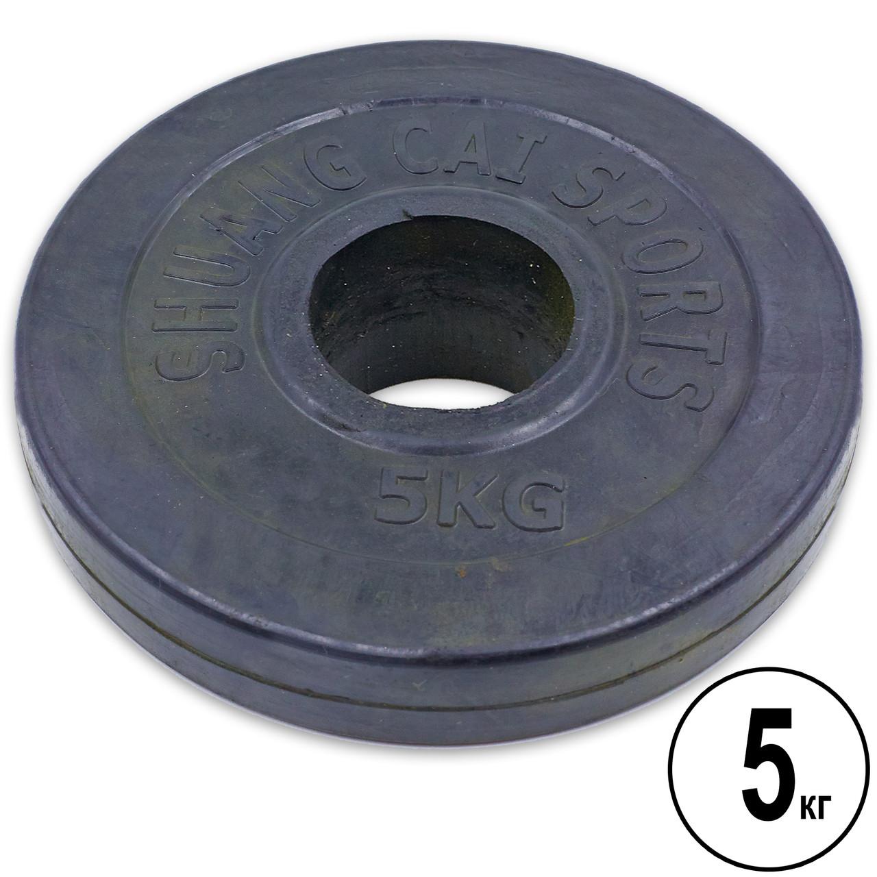Блины обрезиненные 5кг d-52мм ТА-1836 (пара )