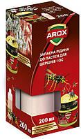 Жидкость к ловушке для ос и шершней 200 мл Arox