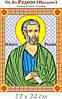 Св. Родион (Иродион) 17 х 24 см