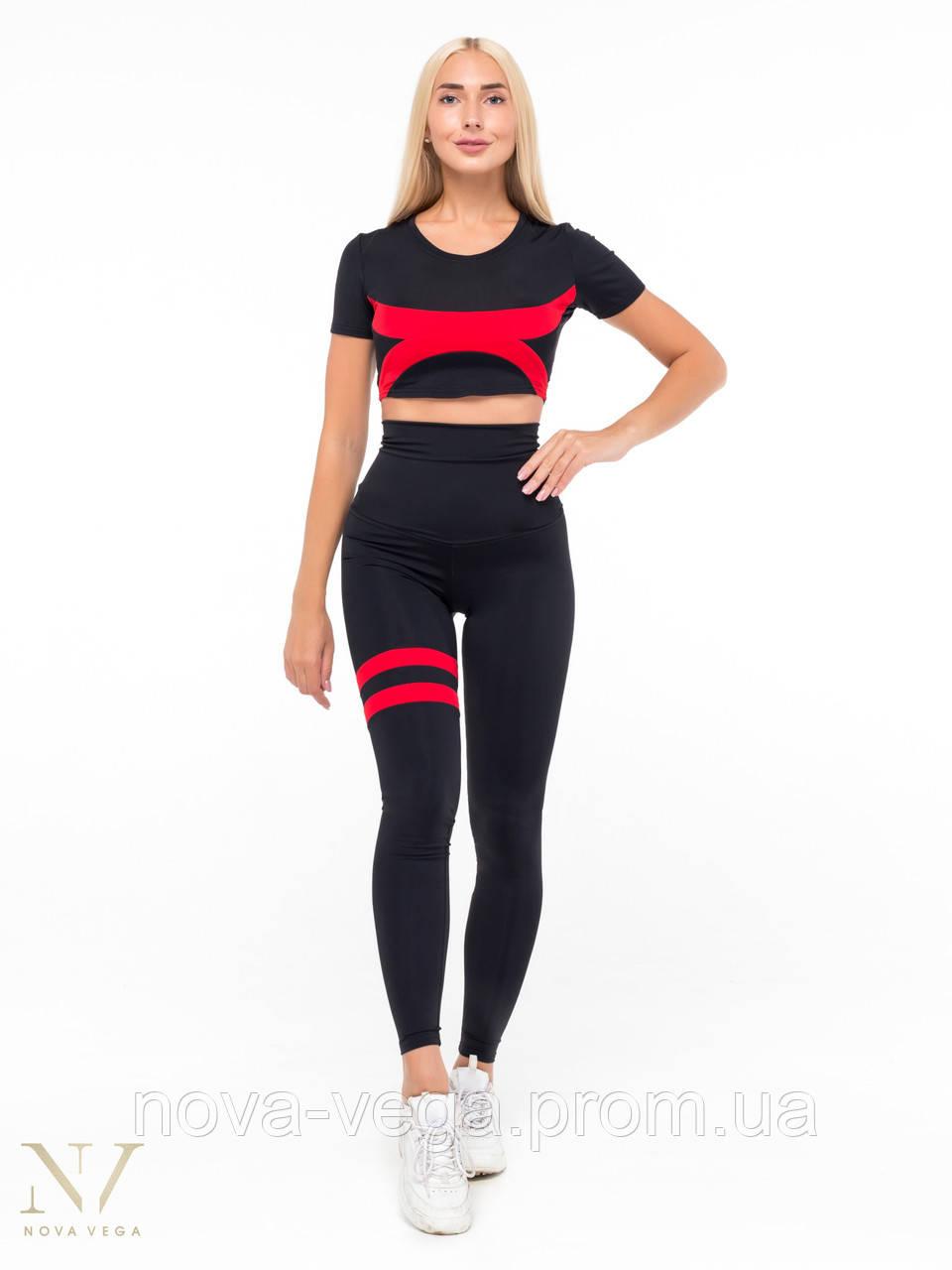 Спортивный комплект для фитнеса Adel Black&Red