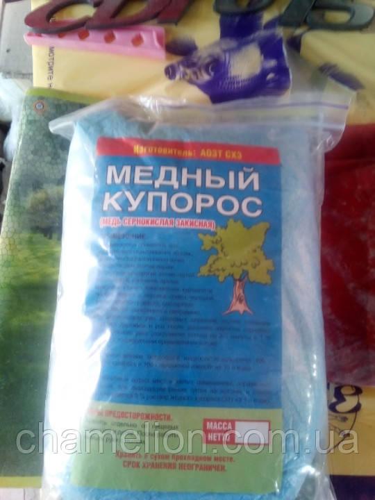 Мідний купорос 1 кг (Медный купорос 1 кг)