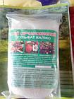 Калий сірчанокислий 500 грам (Калий сернокислый 500 грамм), фото 3