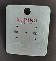 Серьги гвоздики Xuping Шарик, диаметр 3мм родий