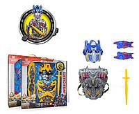 Детский игровой набор Gaint Deformation Трансформер 5533-155 костюм Синий