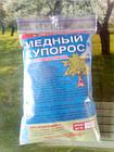 Мідний купорос 100 г (Медный купорос 100 г), фото 3