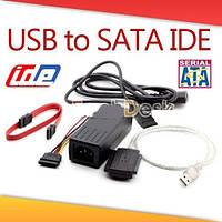 USB 2.0 to SATA IDE 2.5 3.5 Hard Drive HDD Adapter