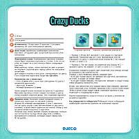 Гра настільна Божевільні качки Djeco (DJ05181), фото 8