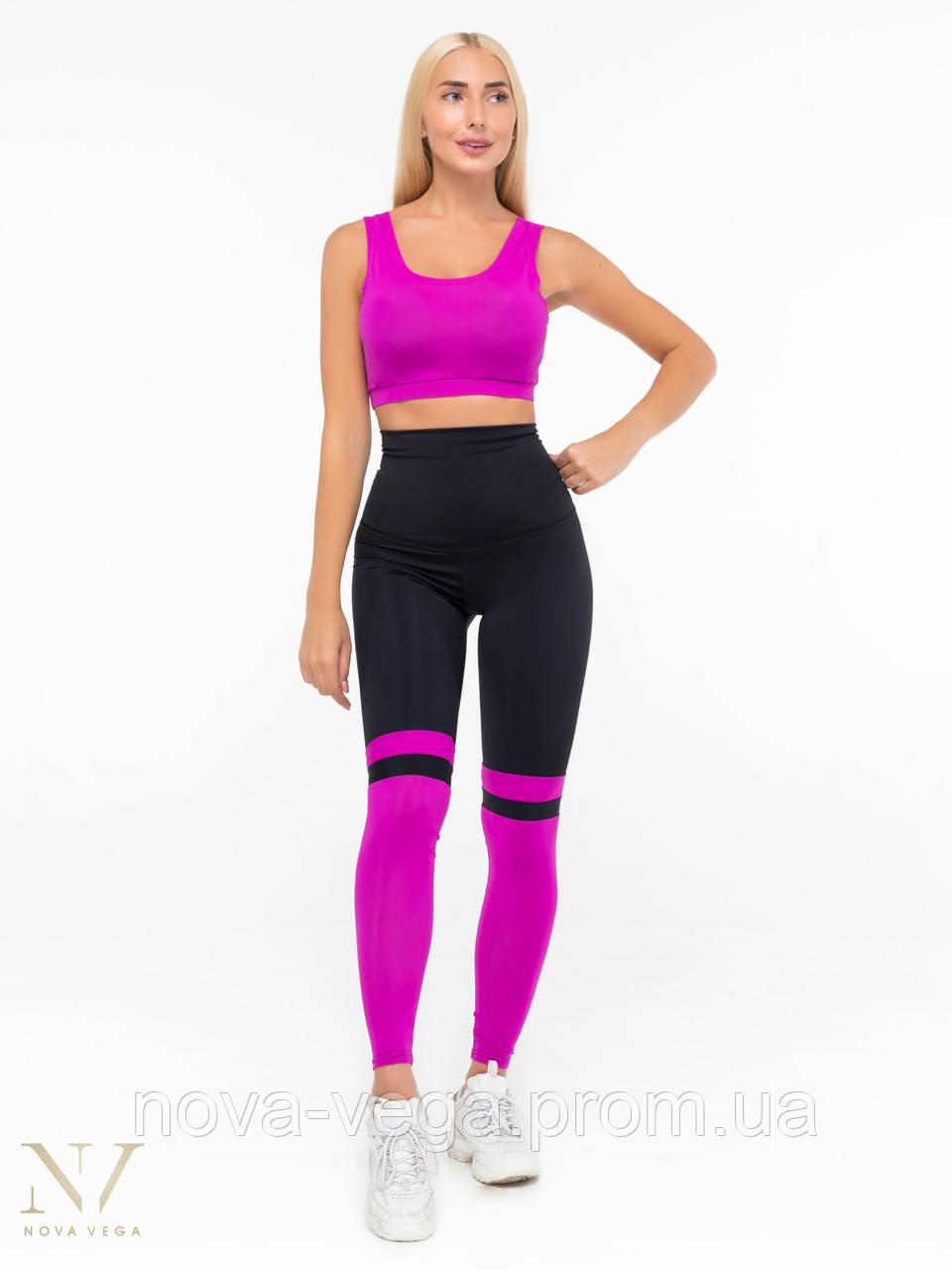 Спортивный комплект для фитнеса Milana Black&Violet