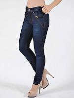 Стильные женские джинсы скинни узкие глубокая посадка без карманов A.M.N. (amnesia) 8115STN, фото 1