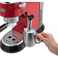 Ріжкова кавоварка еспресо Delonghi EC 685.R (уцінка), фото 3