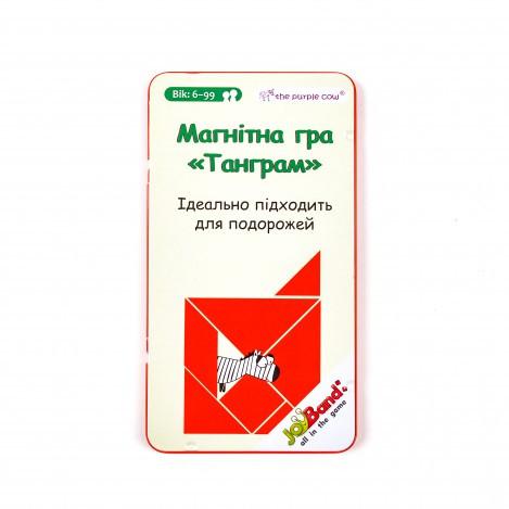 Магнітна дорожня міні гра танграм (834)