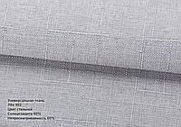 Римские шторы Лен 902 Стальной