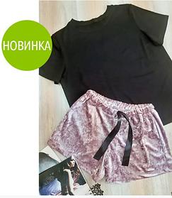 """Пижама домашняя женский костюм  футболка с шортами """"Zefir"""""""