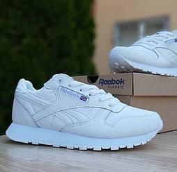 Женские кроссовки Reebok Classic leather с перфорацией белые. Живое фото (Реплика ААА+)