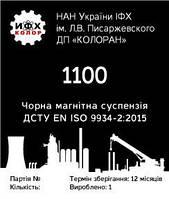 """Чорна магнітна суспензія (ЧМС) """"1100"""", аерозоль ємк. 500 мл"""