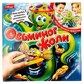 Настільна гра веселий восьминіг ravensburger (21105)