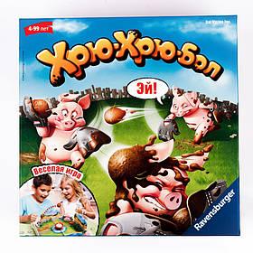 Настільна гра піг-бол ravensburger (21098_5)